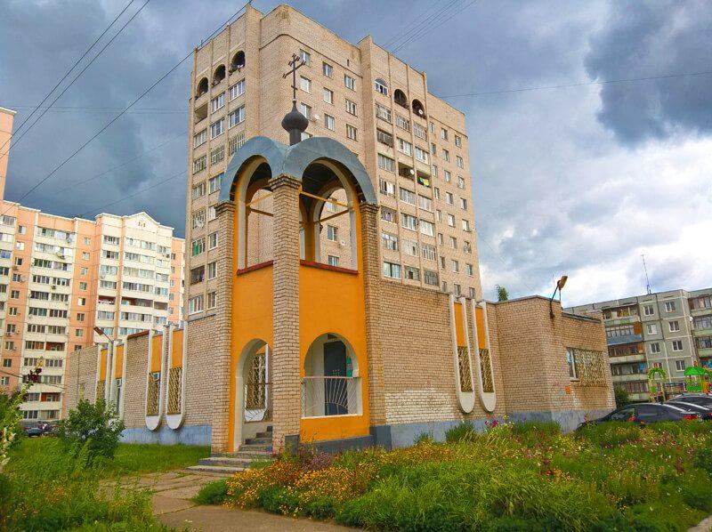 Церковь храм Михаила Тверского и Анны Кашинской в Конаково.