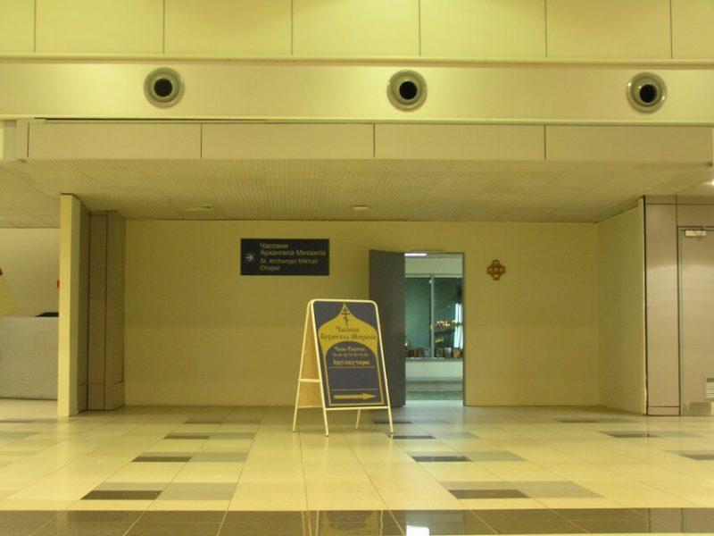 Часовня в аэропорту Домодедово, фото