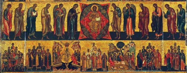 Икона Всех Святых от века Богу угодивших.\