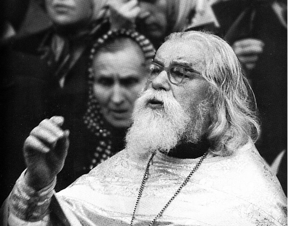 Архимандрит Иоанн Крестьянкин, фото