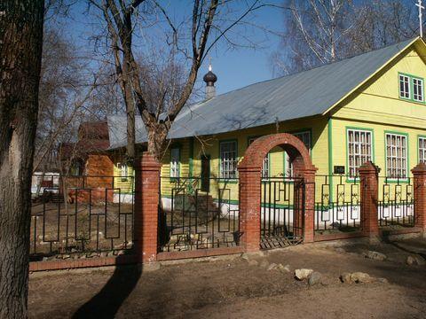 Церковь Александр Невского в Вербилках, история