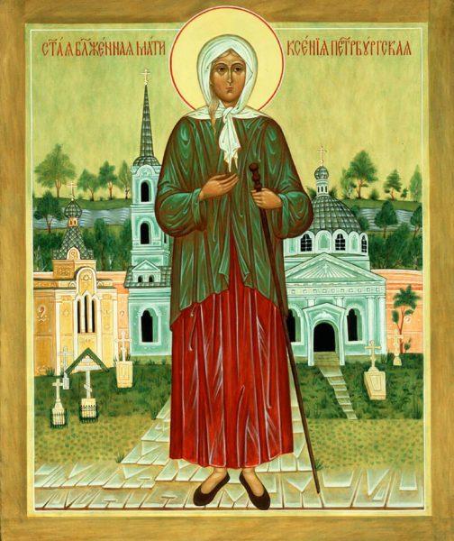 Святая блаженная Ксения Петербургская, икона