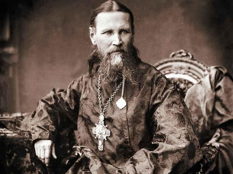 Святой Праведный Иоанн Кронштадтский, фото