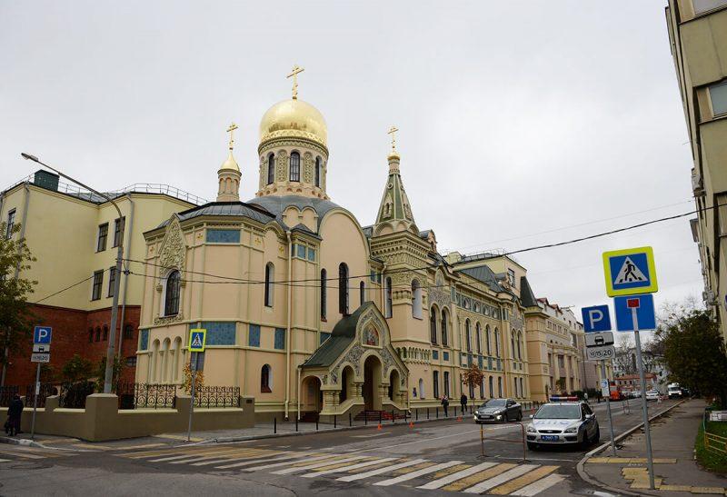 Домовый храм во имя иконы Божией Матери «Взыскание погибших» при плехановском университете.