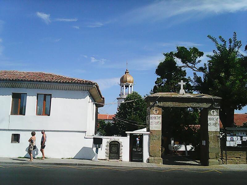 Болгария, Поморие, Монастырь св. Георгия Победоносца