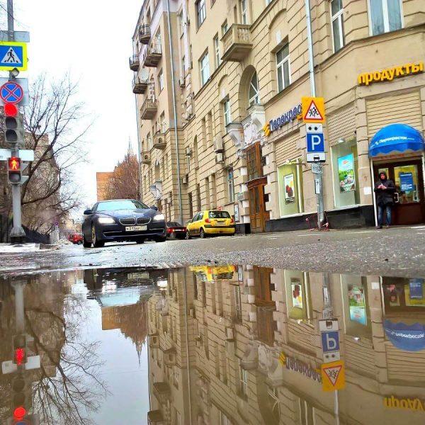Московские улочки, Кропоткинская, весна