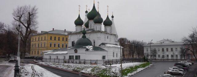 Церковь Спаса на городу в Ярославле, фото