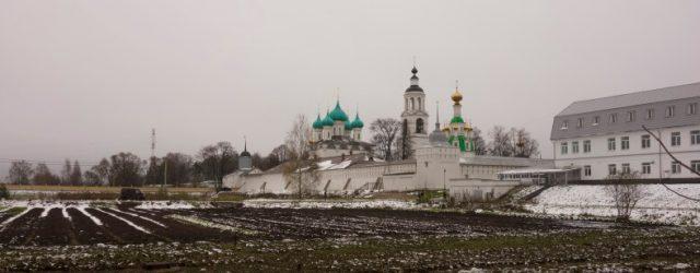 Толгский монастырь, фото