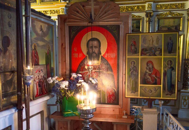 Великомученик Арсений, икона