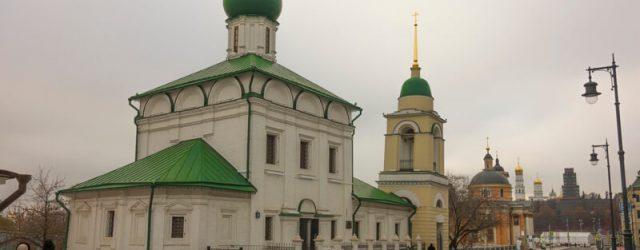 церковь Максима Блаженного