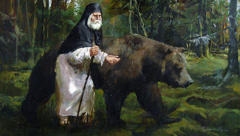 Серафим Саровский и его медведь