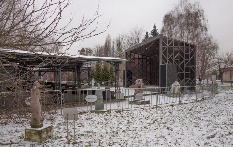 парк Музеон, сцена