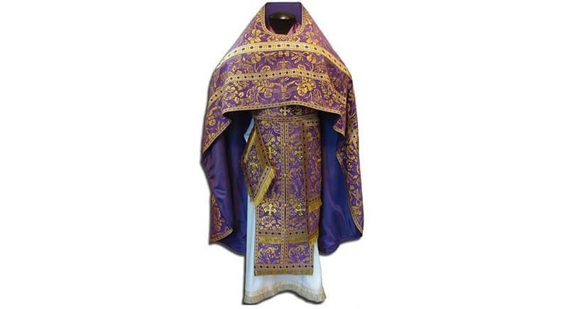 фиолетовое облачение священника
