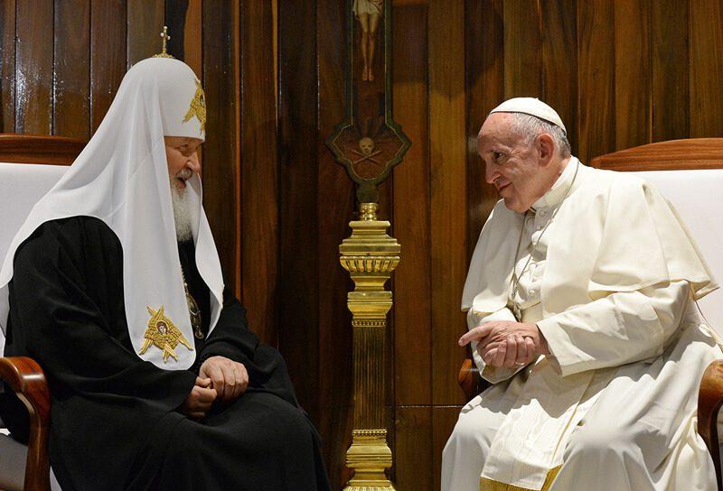 католичество и православие, патриарх кирилл и папа франциск
