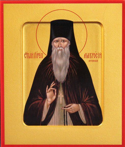 Святой Амвросий Оптинский, икона