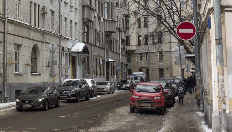 кривоколенный переулок фото зимой