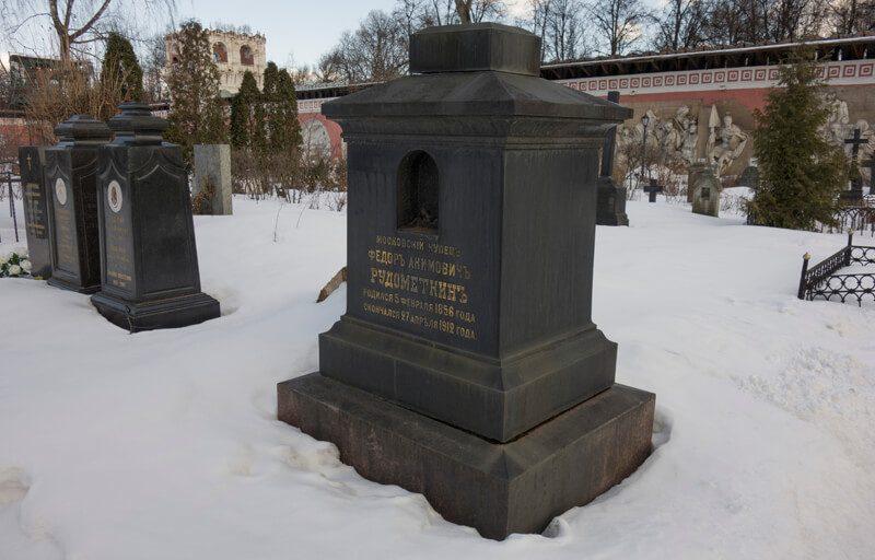 Донской монастырь могила Рудометкина