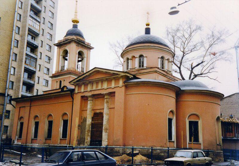храм на сивцевом враже 90-е