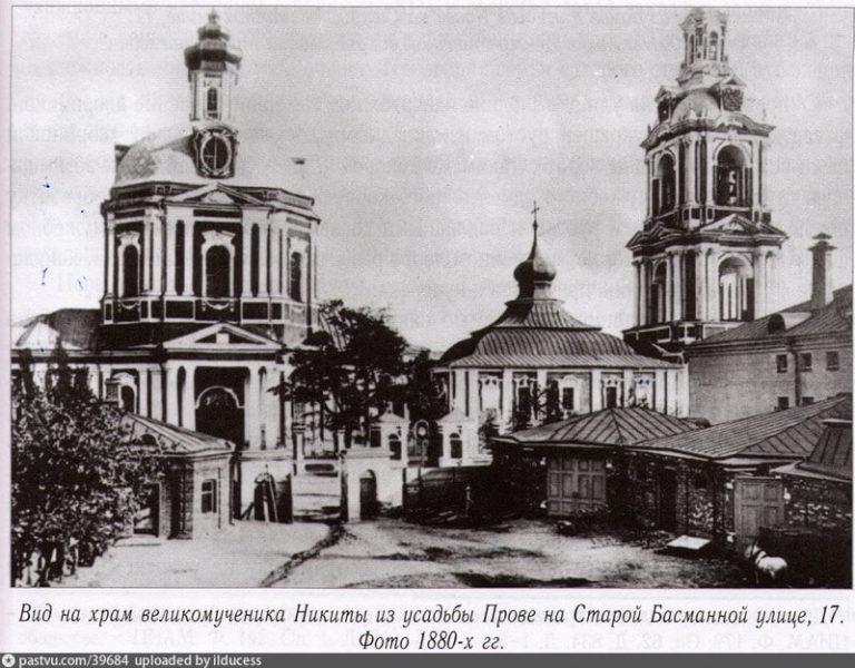 церковь на старой басманной до революции