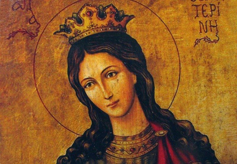 святая Екатерина Александрийская