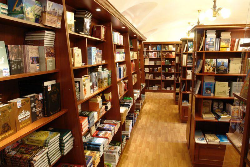 магазин троицкая книга