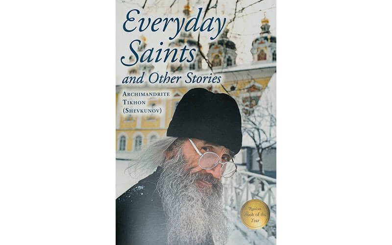 everyday saints