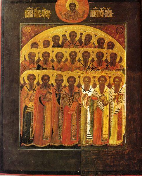 икона святых отцов