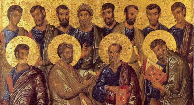 апостолы икона