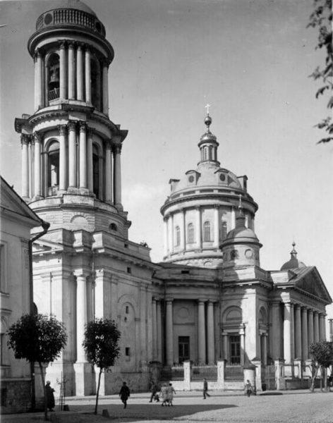 Храм Мартина Исповедника 1920 год