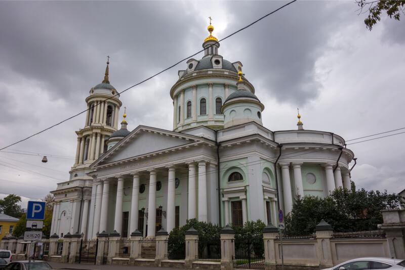 храм Мартина Исповедника в Москве фото