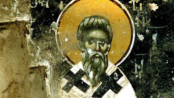 святитель Мартин Исповедник
