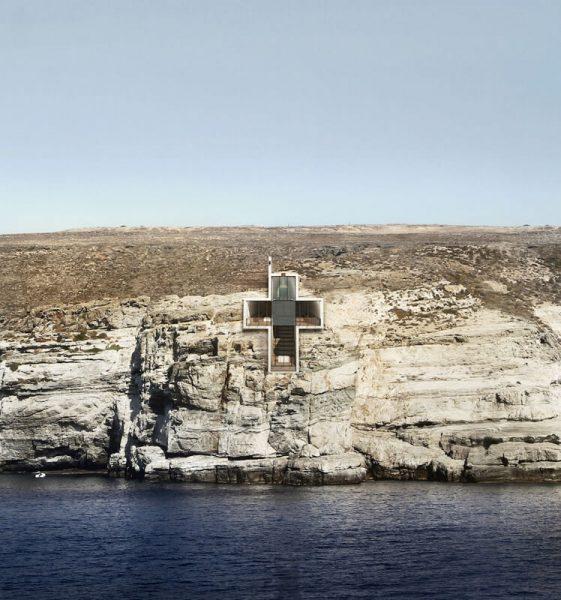 Часовня Святого Креста в Греции