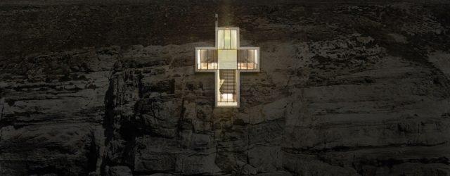 футуристический храм