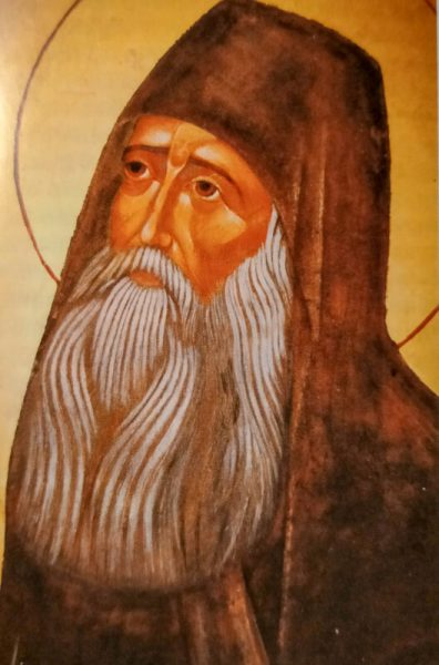 икона старца силуана написанная софронием сахаровым