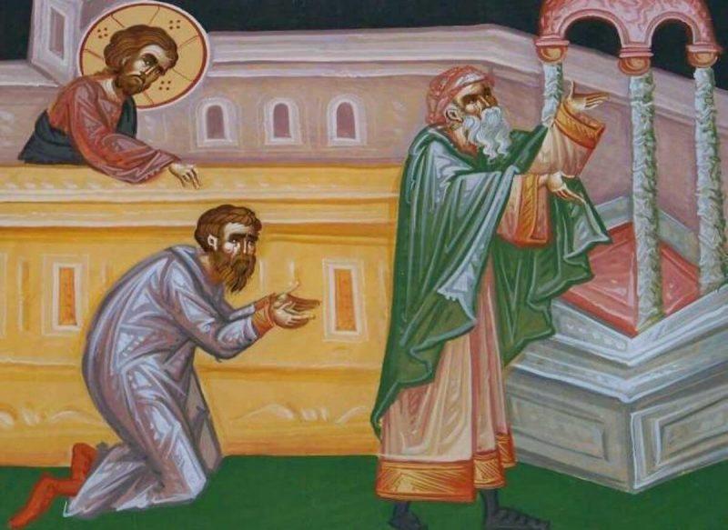 притча про мытаря и фарисея