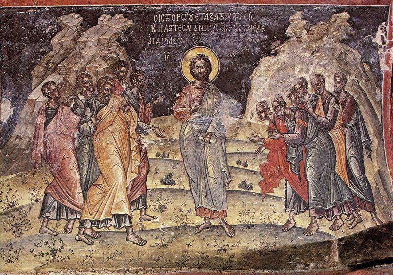 Иисус Христов и его ученики