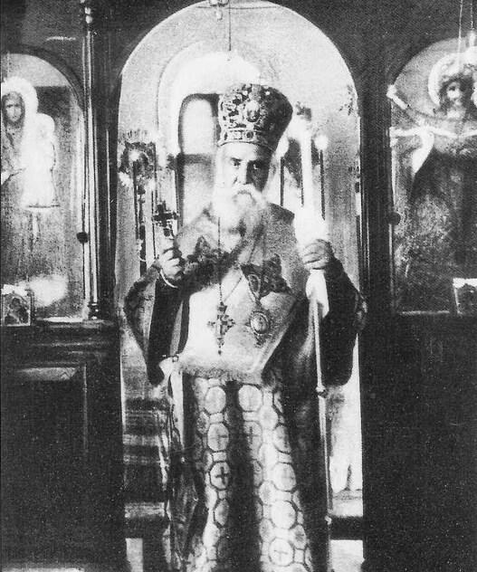 Преподобный Нектарий Эгинский