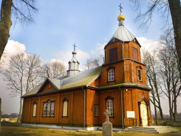 польский храм
