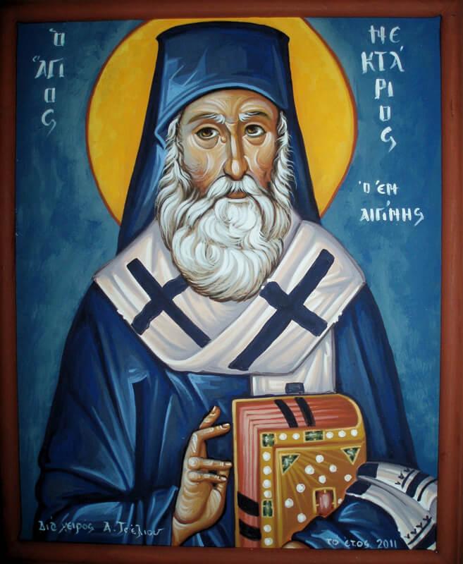 Икона преподобного Нектария Эгинского