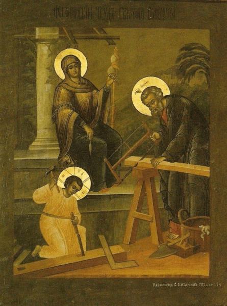 икона труд святого семейства