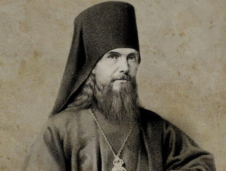 фото святителя феофана затворника