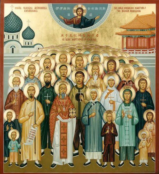 китайская икона новомучеников