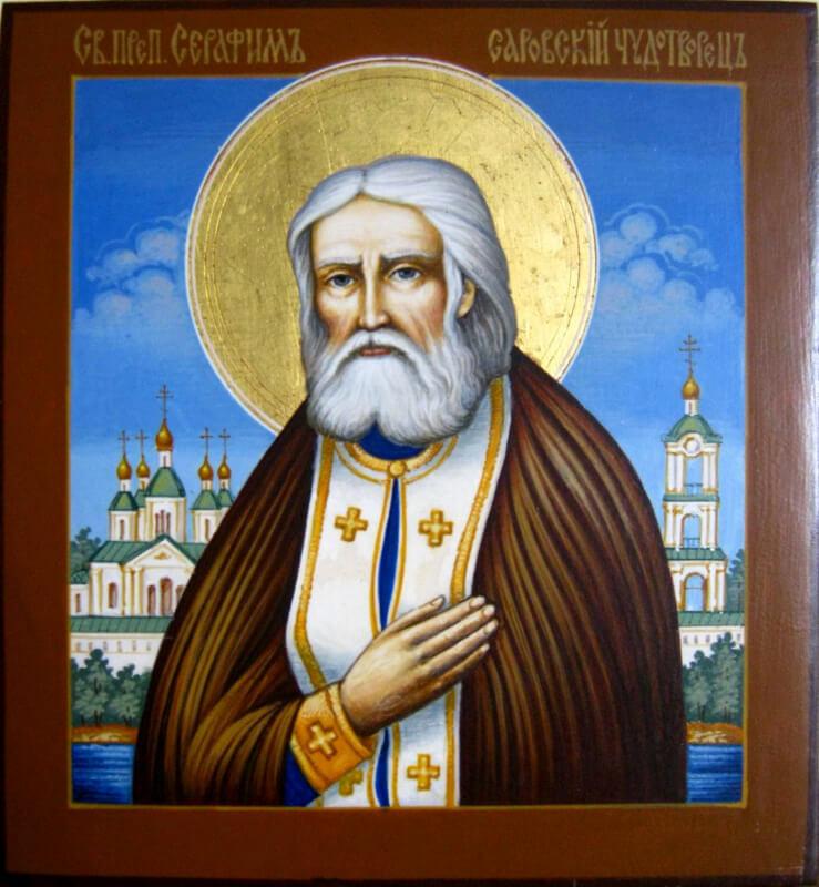 Синяя икона Серафима Саровского