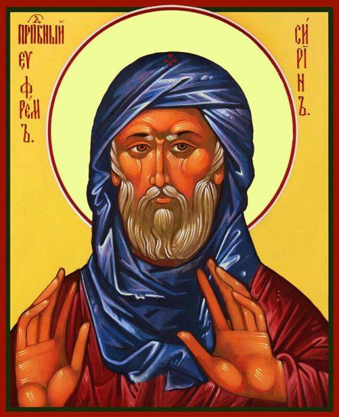 икона преподобного Ефрема Сирина