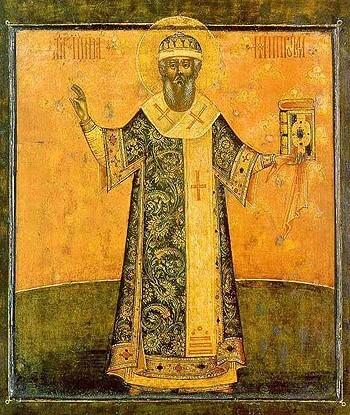 Икона митрополита Ионы