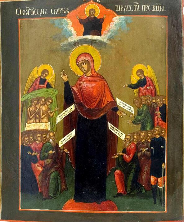 Икона Божией Матери — Всех скорбящих радость