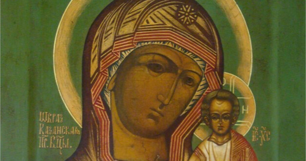 зеленая икона Богородицы