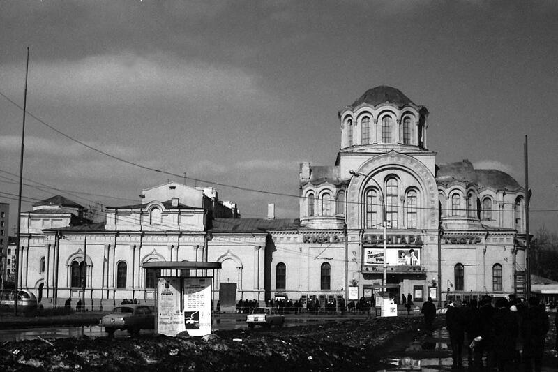 Храм Казанской иконы Божией Матери на Калужской площади ссср